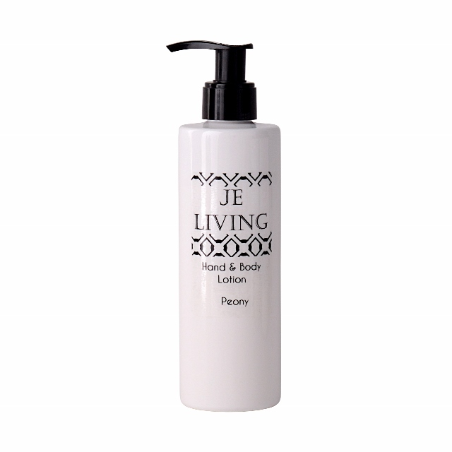 Fragrance free jojoba enriched hand and body lotion 250ml 1